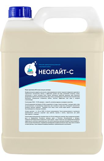 Неолайт-192, средство для промывки масляных фильтров